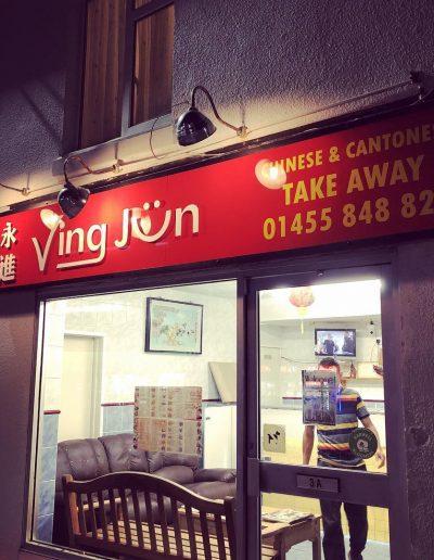 VJ Shop Sign